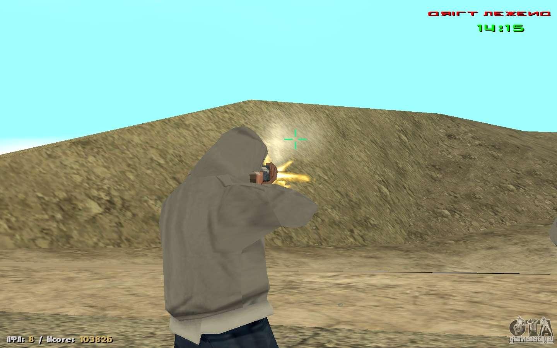 Стволы пушек для танков и тому подобные скрутки - Страница 4 - Как 88