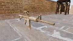 Автоматический карабин М4А1 Figure beige Camo