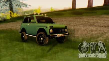 ВАЗ 21213 для GTA San Andreas
