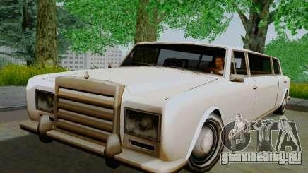 Stafford Limousine лимузин для GTA San Andreas