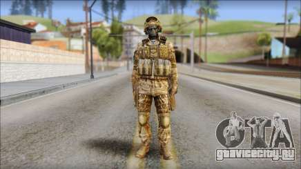Desert GRU from Soldier Front 2 для GTA San Andreas