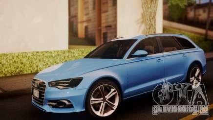 Audi S6 Avant 2014 для GTA San Andreas
