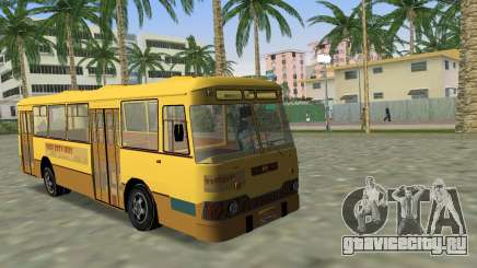 ЛиАЗ 677 для GTA Vice City