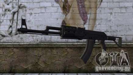 Assault Rifle from GTA 5 v2 для GTA San Andreas
