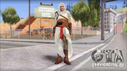Ассасин v1 для GTA San Andreas