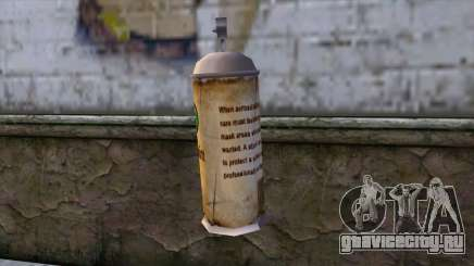 Spraycans from Bully Scholarship Edition для GTA San Andreas