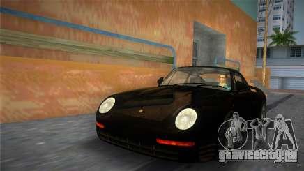 Porsche 959 1986 для GTA Vice City