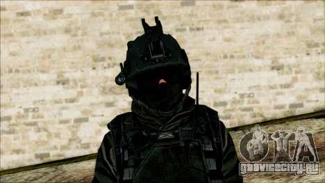 Солдат ВДВ (CoD: MW2) v1 для GTA San Andreas третий скриншот