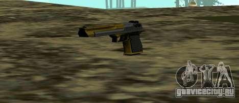 Gold Deagle для GTA San Andreas третий скриншот