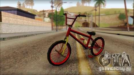 BMX для GTA San Andreas