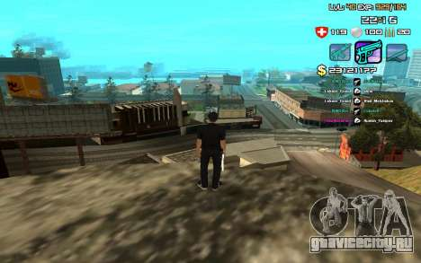 C-HUD by SampHack v.12 для GTA San Andreas второй скриншот