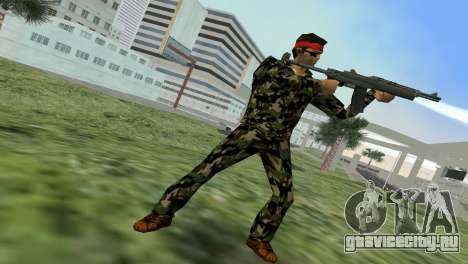 Camo Skin 01 для GTA Vice City четвёртый скриншот