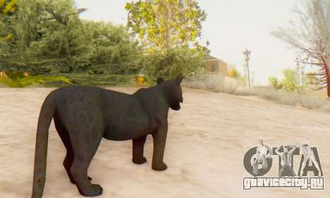 Black Panther (Mammal) для GTA San Andreas пятый скриншот