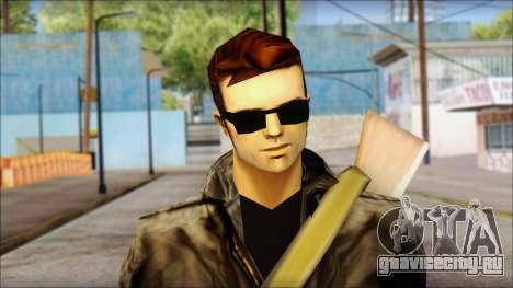 Shades and Gun Claude v2 для GTA San Andreas третий скриншот