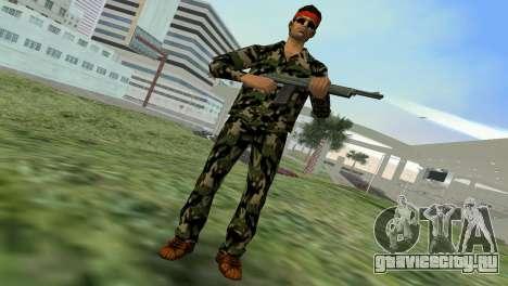 Camo Skin 01 для GTA Vice City второй скриншот