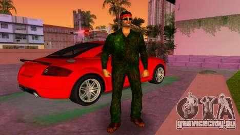 Camo Skin 14 для GTA Vice City второй скриншот