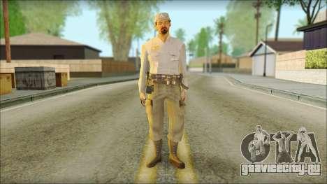 Abstergo security BETA для GTA San Andreas
