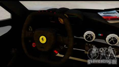 Ferrari LaFerrari 2014 (HQLM) для GTA San Andreas вид сзади слева