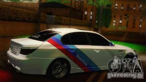 BMW M5 E60 для GTA San Andreas вид слева