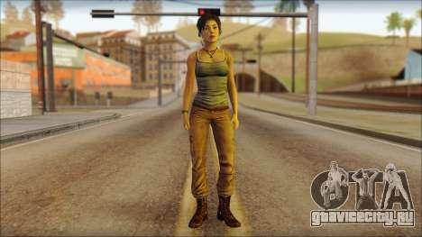 Tomb Raider Skin 11 2013 для GTA San Andreas