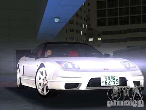 Honda NSX-R для GTA Vice City вид слева
