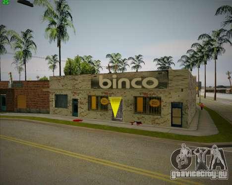 Разбитый магазин Binco для GTA San Andreas