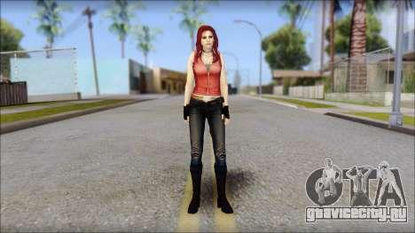Claire Aflterlife Skin для GTA San Andreas