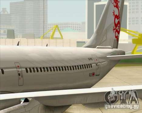 Airbus A330-300 Dragonair для GTA San Andreas вид сбоку