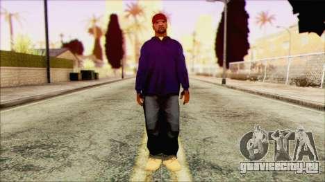 Наркоман v3 для GTA San Andreas