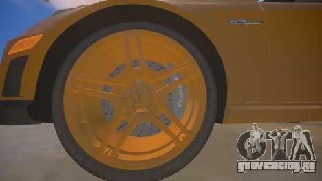 Mercedes-Benz E63 AMG для GTA 4 для GTA 4 вид снизу