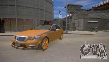 Mercedes-Benz E63 AMG для GTA 4 для GTA 4