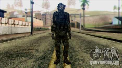 Солдат из команды Фантом 1 для GTA San Andreas