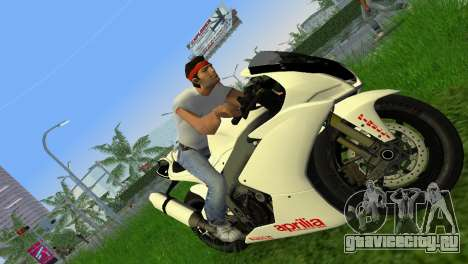 Aprilia RSV4 2009 White Edition II для GTA Vice City