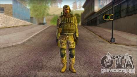 USA Soldier v1 для GTA San Andreas