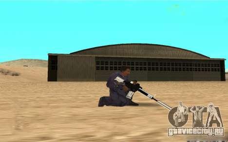 Chrome Weapon Pack by SampHack для GTA San Andreas второй скриншот
