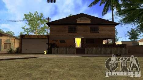 Новые HD текстуры домов на Гроув-стрит v2 для GTA San Andreas второй скриншот