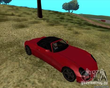 Stinger для GTA San Andreas вид сзади