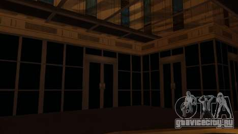 HD Текстуры скейт-парка и госпиталя V2 для GTA San Andreas четвёртый скриншот