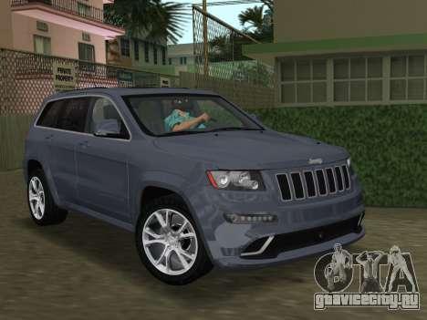 Jeep Grand Cherokee SRT-8 (WK2) 2012 для GTA Vice City вид изнутри