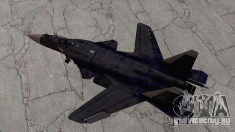 Sukhoi SU-47 Berkut from H.A.W.X. 2 для GTA San Andreas вид сзади слева