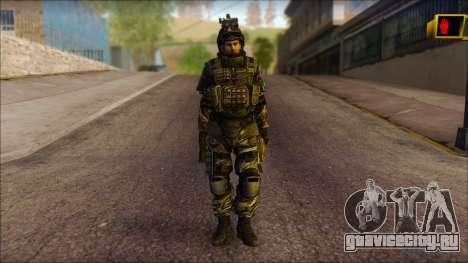 Солдат ЕС (AVA) v1 для GTA San Andreas