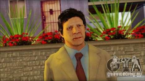 GTA 5 Ped 5 для GTA San Andreas третий скриншот