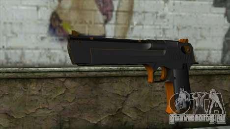 Nitro Desert Eagle для GTA San Andreas