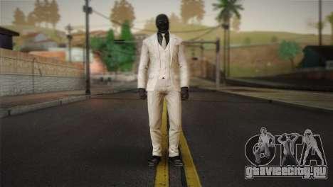 Black Mask для GTA San Andreas