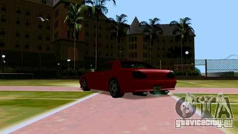 Elegy OnDrift для GTA San Andreas вид сзади