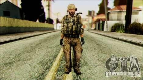Боец (PLA) v3 для GTA San Andreas