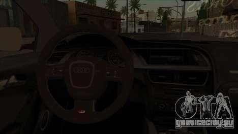 Audi S5 2007 для GTA San Andreas вид сзади слева