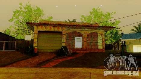 Новые текстуры домов на Гроув-стрит для GTA San Andreas пятый скриншот