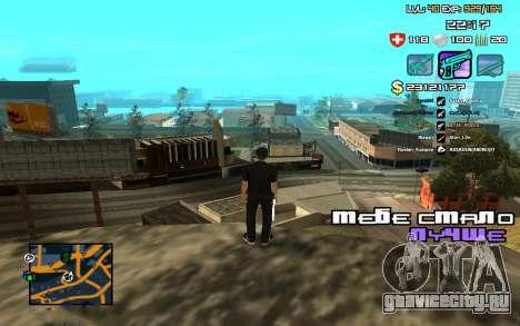 C-HUD by SampHack v.12 для GTA San Andreas третий скриншот