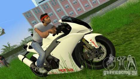 Aprilia RSV4 2009 White Edition II для GTA Vice City вид сзади слева